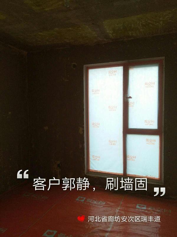 爱空间厨卫墙砖完工_2728358