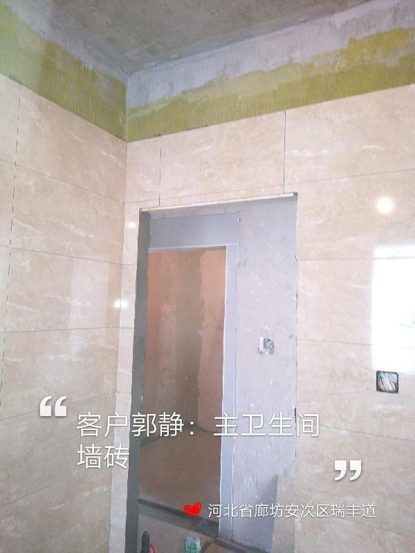 爱空间厨卫墙砖完工_2728349