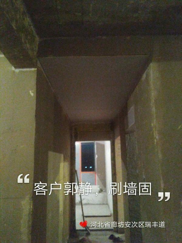 爱空间厨卫墙砖完工_2728350