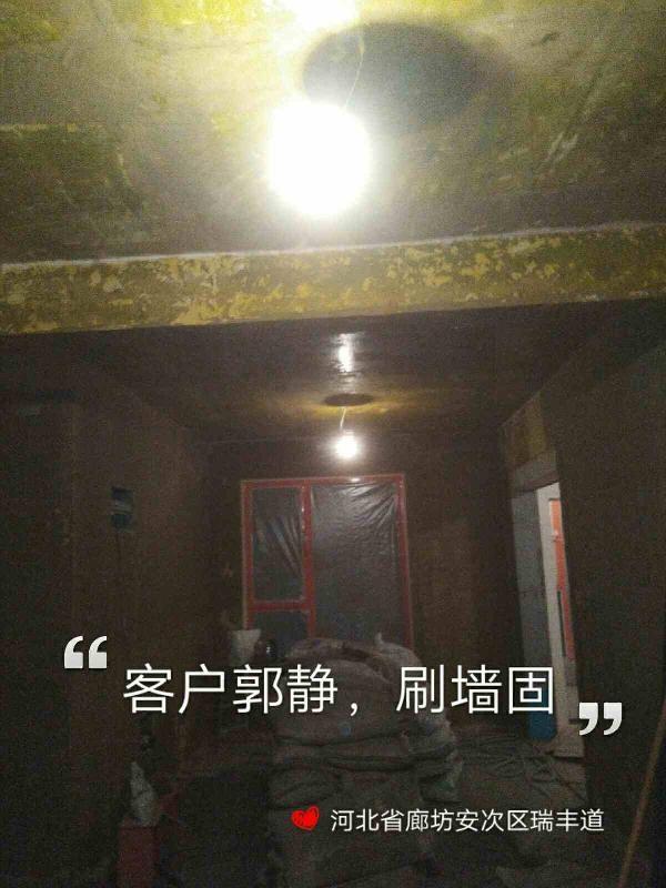 爱空间厨卫墙砖完工_2728351