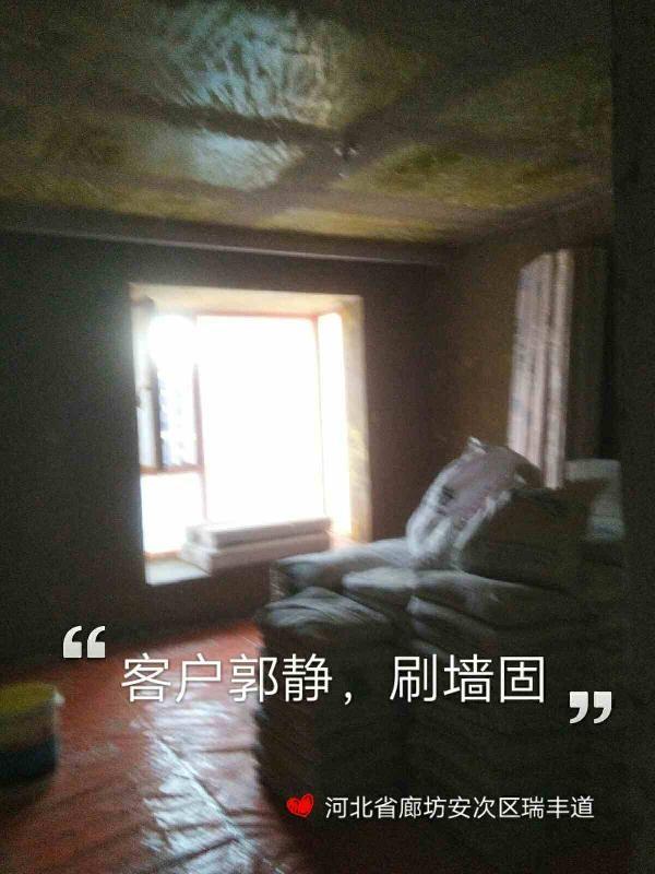 爱空间厨卫墙砖完工_2728352