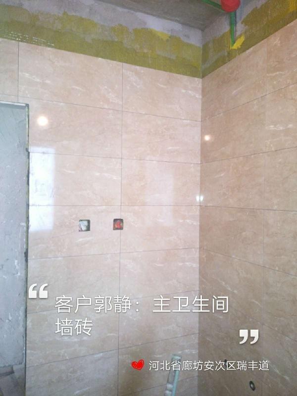 爱空间厨卫墙砖完工_2728353