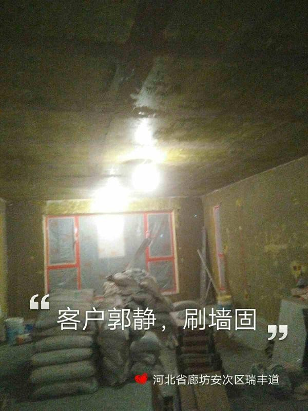 爱空间厨卫墙砖完工_2728354