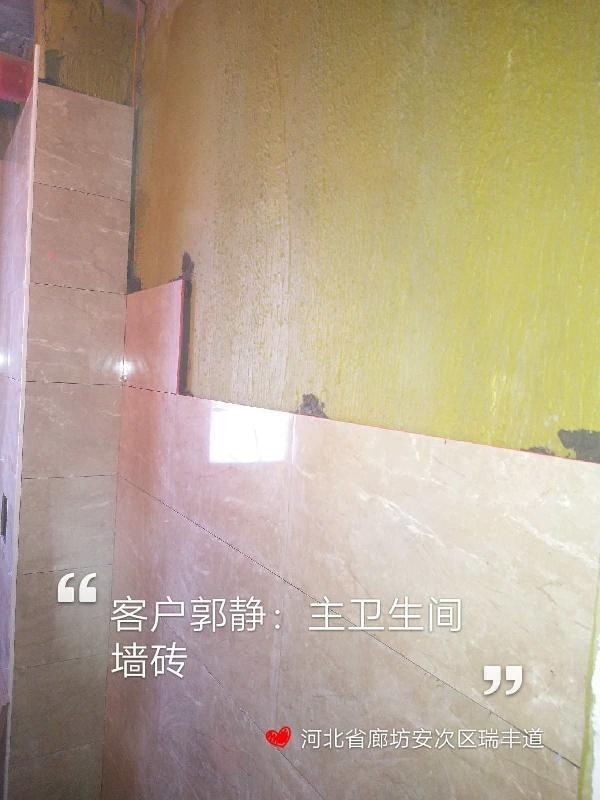 爱空间厨卫墙砖完工_2728355