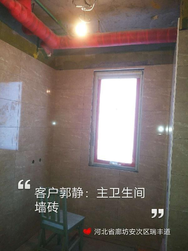 爱空间厨卫墙砖完工_2728356