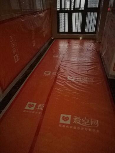 爱空间水电改造_2734290