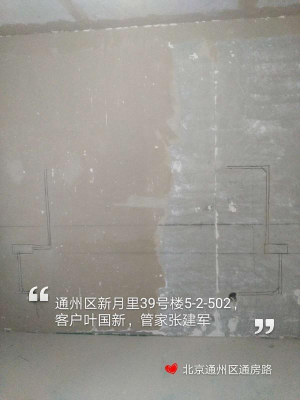 爱空间水电施工_2733122