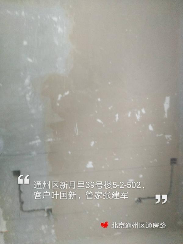 爱空间水电施工_2733125