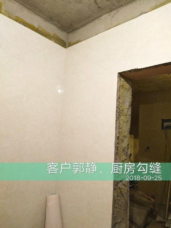 爱空间厨卫墙砖完工_2730763
