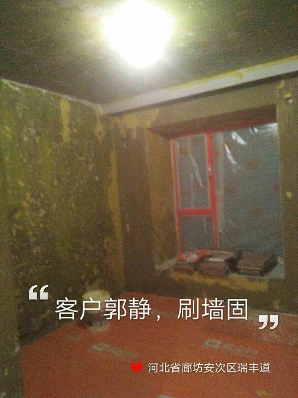 爱空间厨卫墙砖完工_2730773
