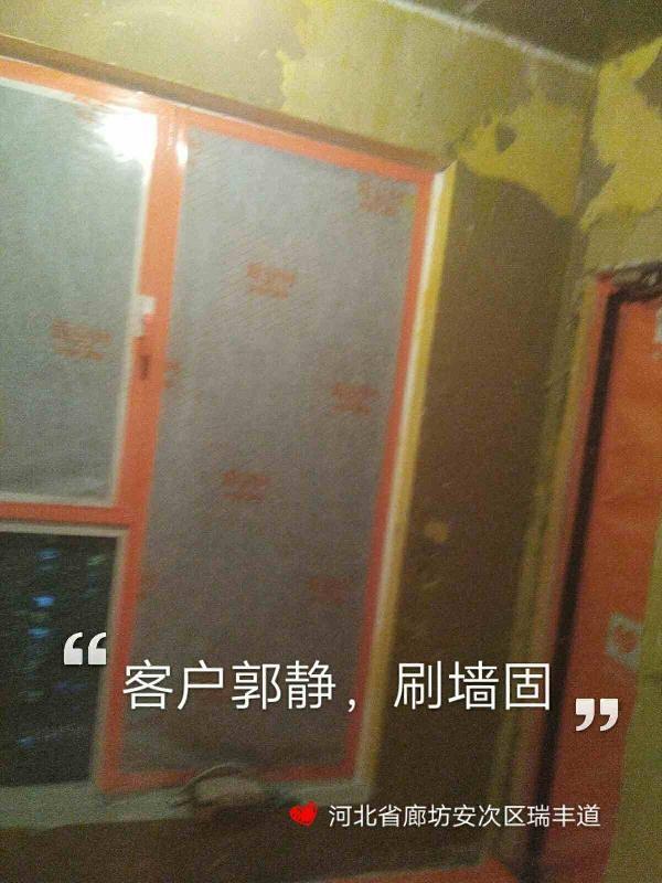 爱空间厨卫墙砖完工_2730775