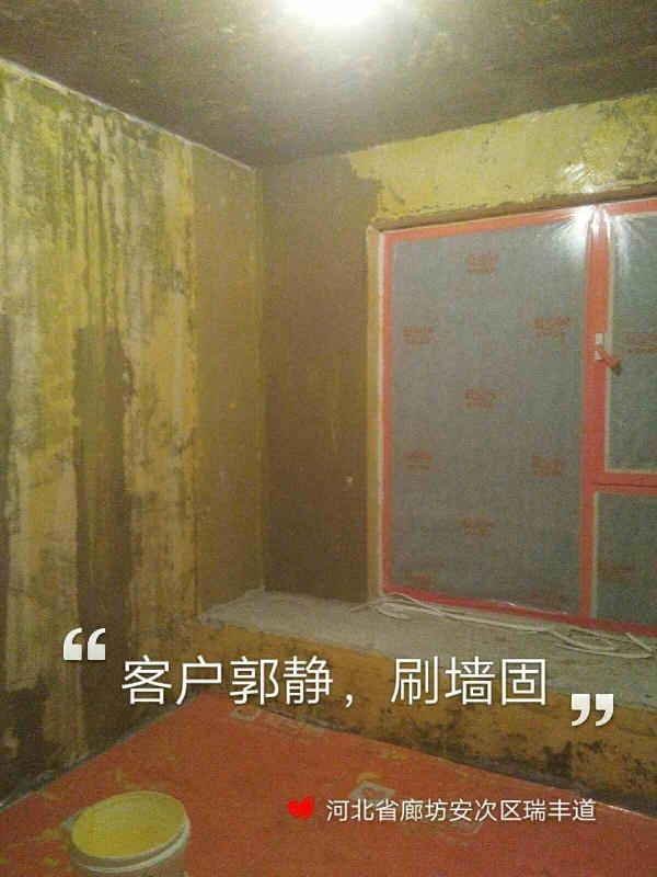 爱空间厨卫墙砖完工_2730776