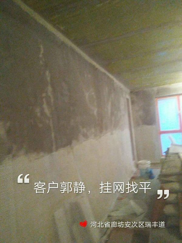 爱空间厨卫墙砖完工_2730777