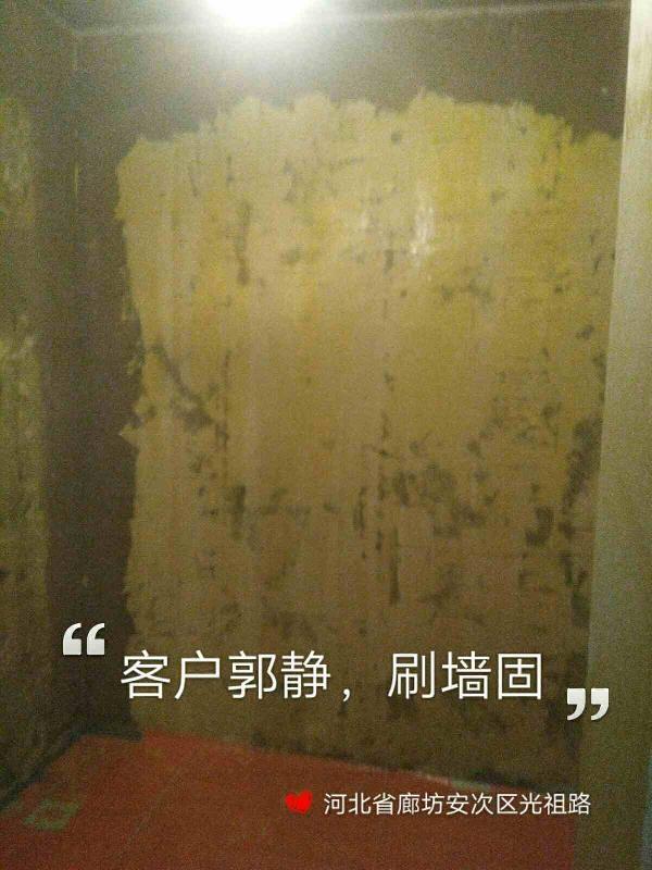 爱空间厨卫墙砖完工_2730780