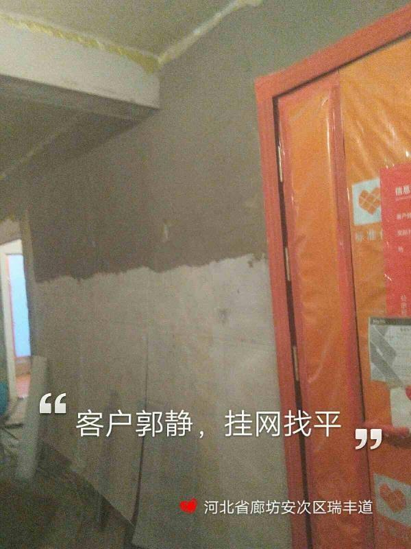 爱空间厨卫墙砖完工_2730781