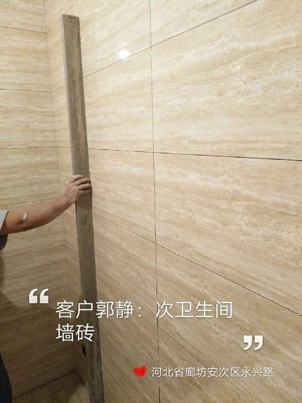 爱空间厨卫墙砖完工_2730764