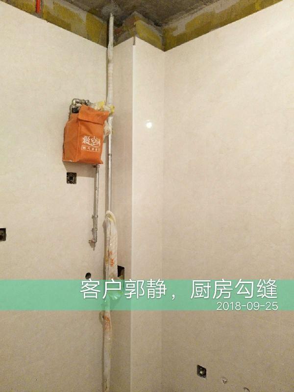 爱空间厨卫墙砖完工_2730765