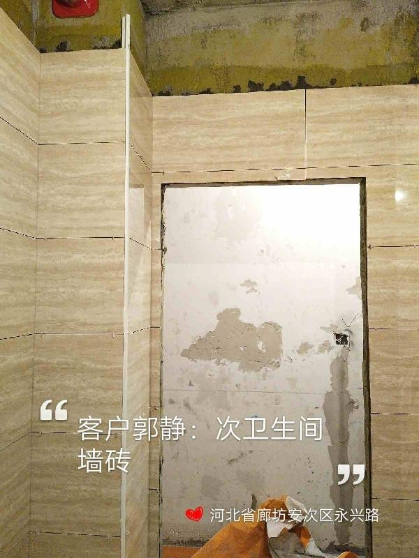 爱空间厨卫墙砖完工_2730766