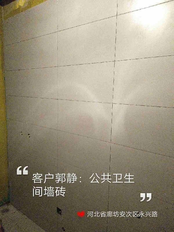 爱空间厨卫墙砖完工_2730769