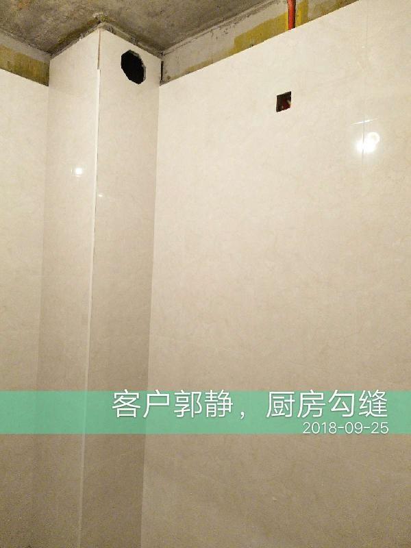 爱空间厨卫墙砖完工_2730770