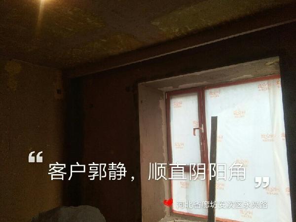 爱空间厨卫墙砖完工_2735306