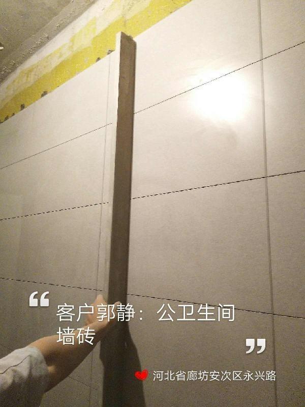 爱空间厨卫墙砖完工_2735315