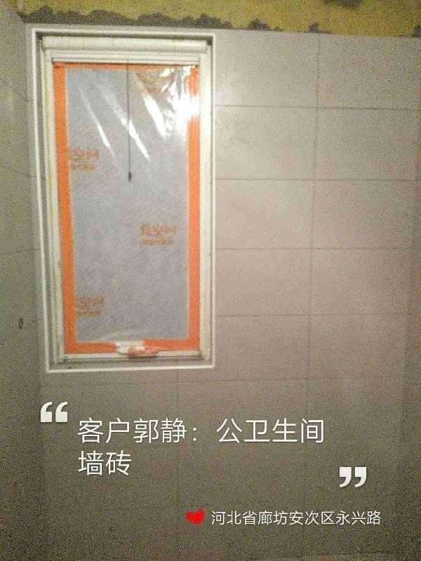 爱空间厨卫墙砖完工_2735316