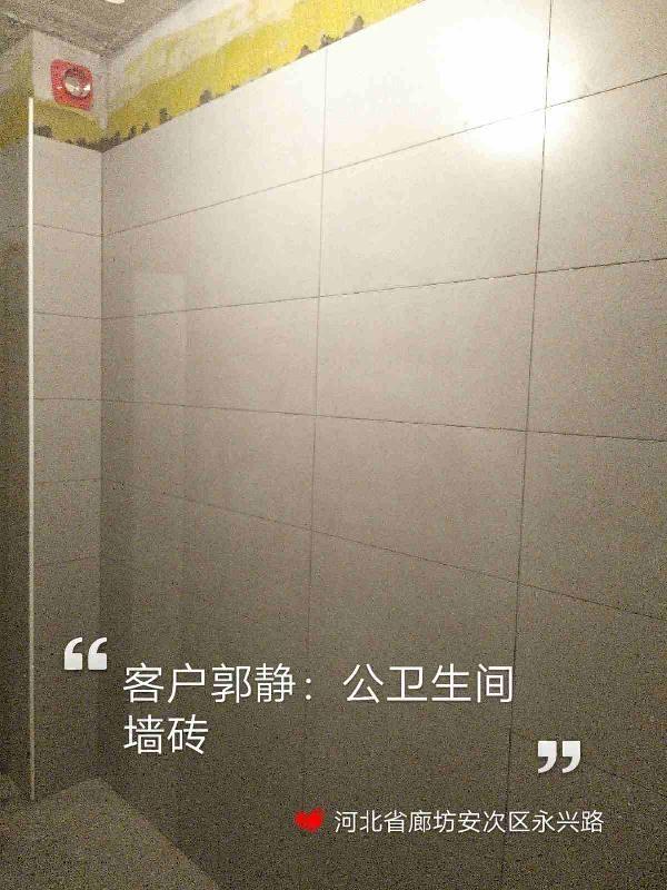 爱空间厨卫墙砖完工_2735317