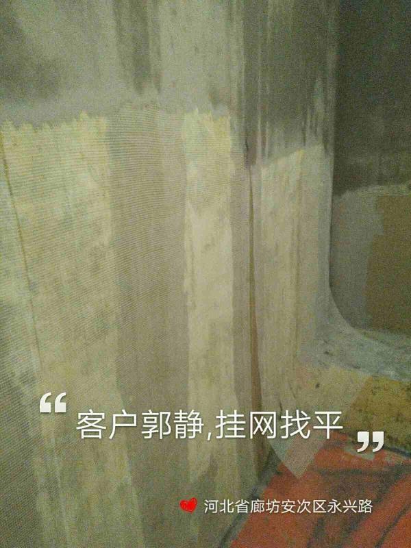 爱空间厨卫墙砖完工_2735307