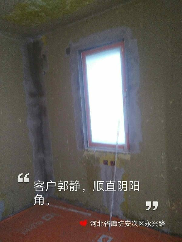 爱空间厨卫墙砖完工_2735308