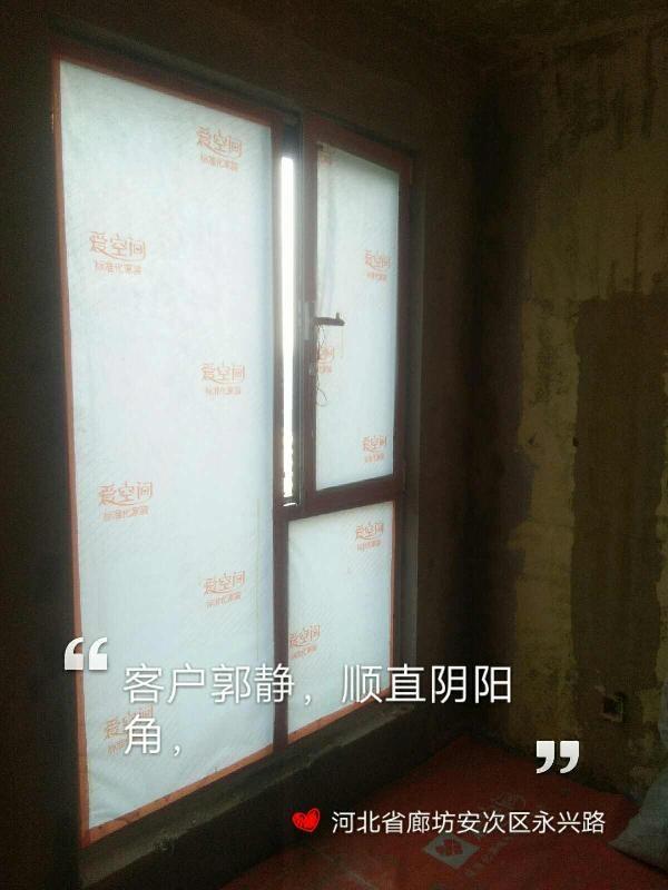 爱空间厨卫墙砖完工_2735309