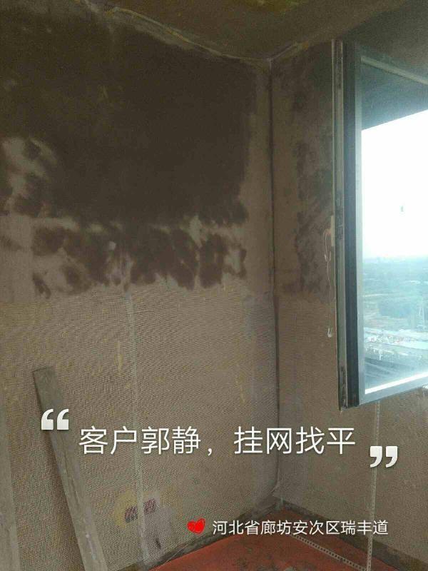 爱空间厨卫墙砖完工_2735310
