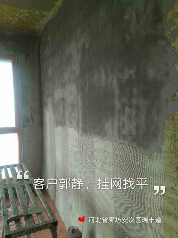 爱空间厨卫墙砖完工_2735311