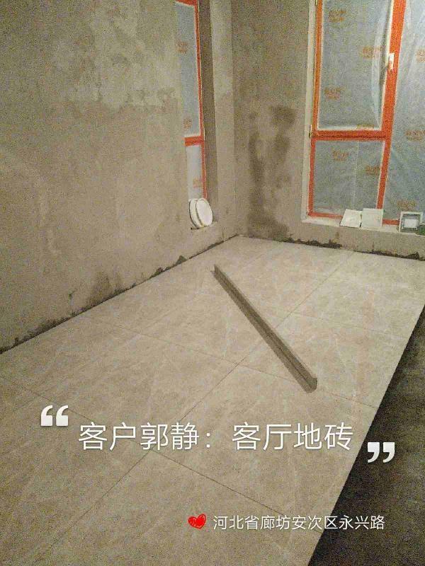 爱空间厨卫墙砖完工_2735312