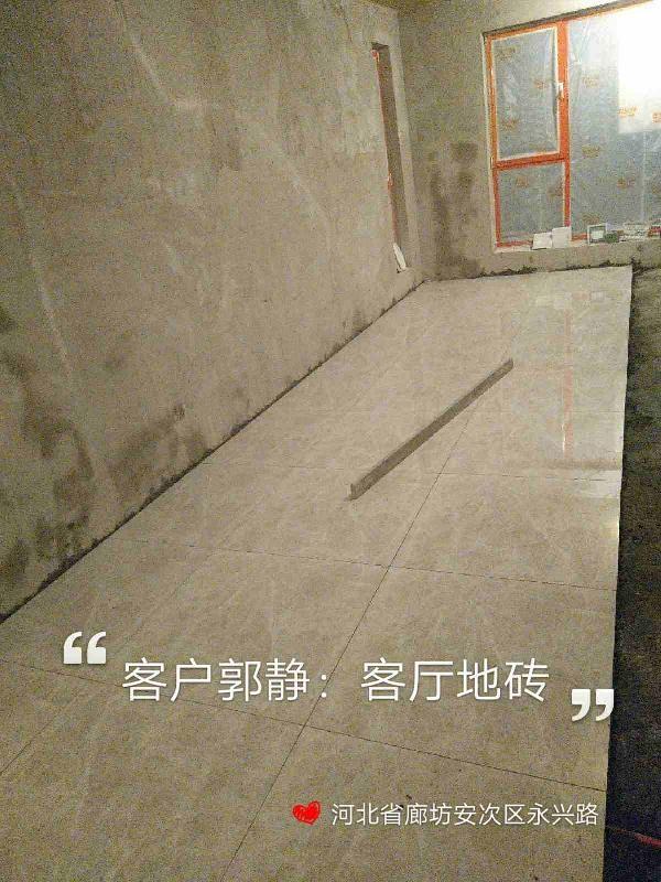 爱空间厨卫墙砖完工_2735313