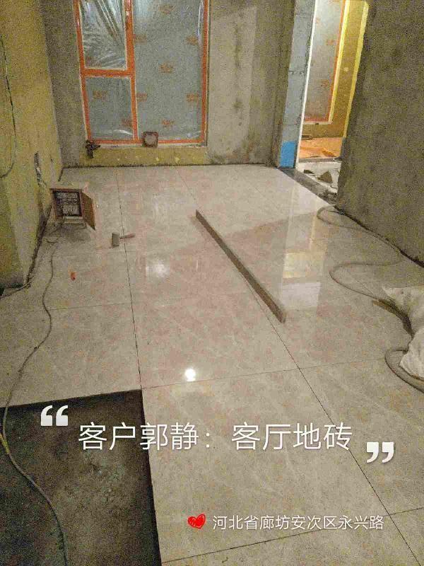 爱空间厨卫墙砖完工_2735314