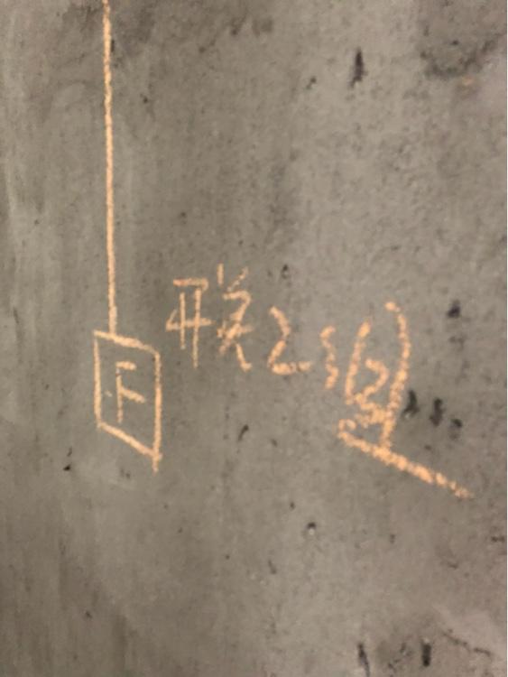 爱空间水电改造_2736649