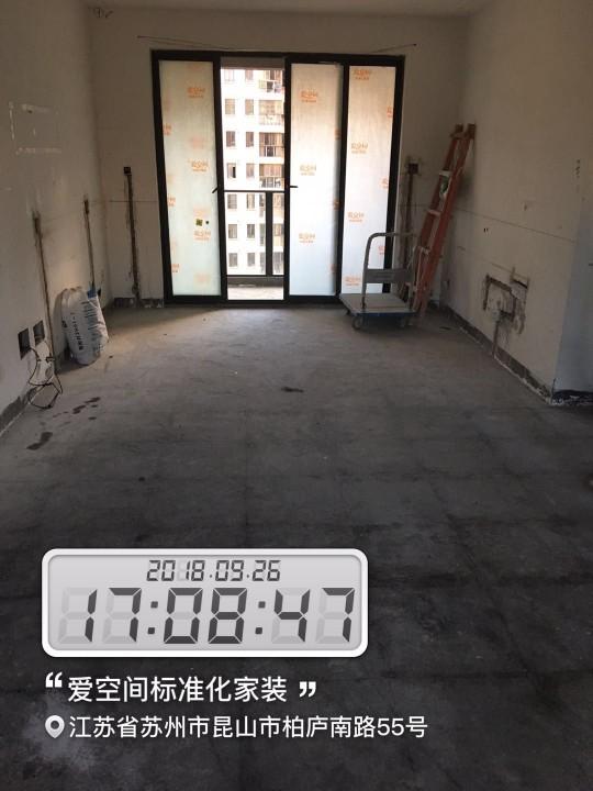 爱空间水电改造_2739907