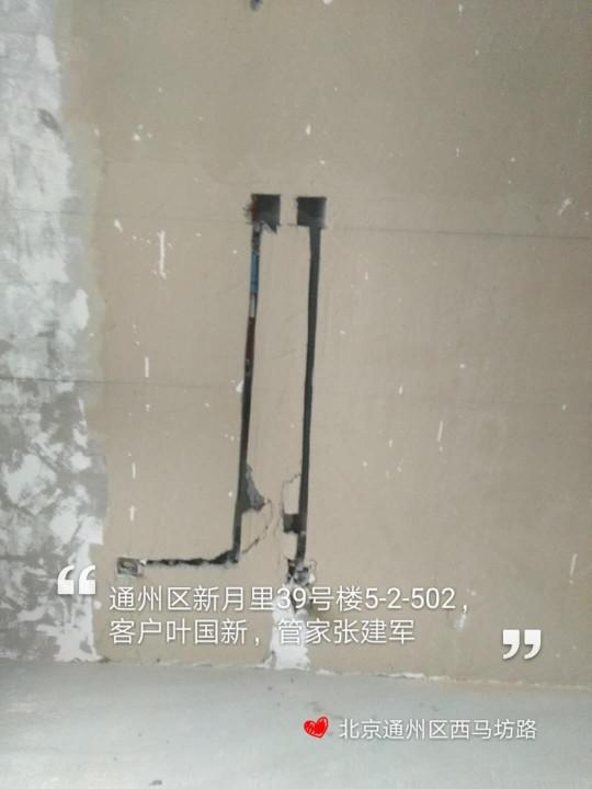 愛空間水電施工_2743763