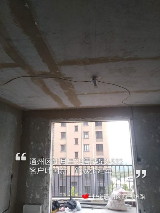 爱空间水电施工_2743765