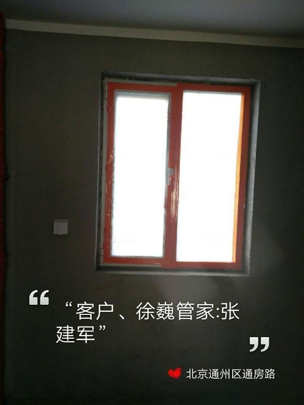 愛空間水電施工_2750609