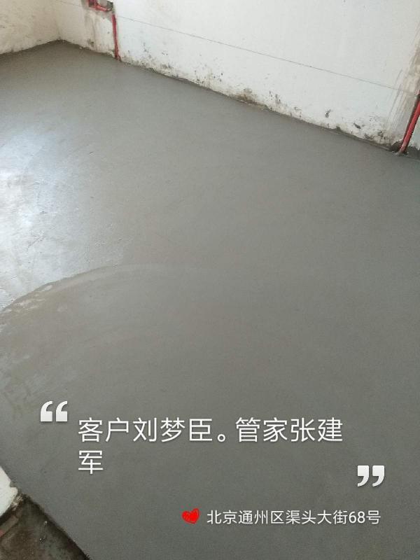 愛空間水電施工_2750667