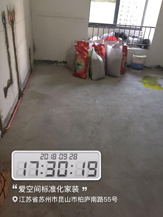 爱空间水电改造_2750210