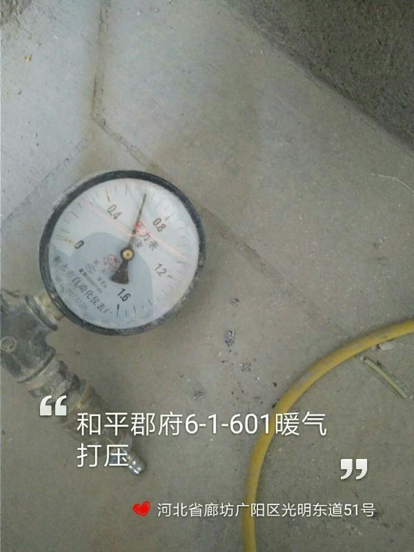 爱空间水电改造完工_2756145