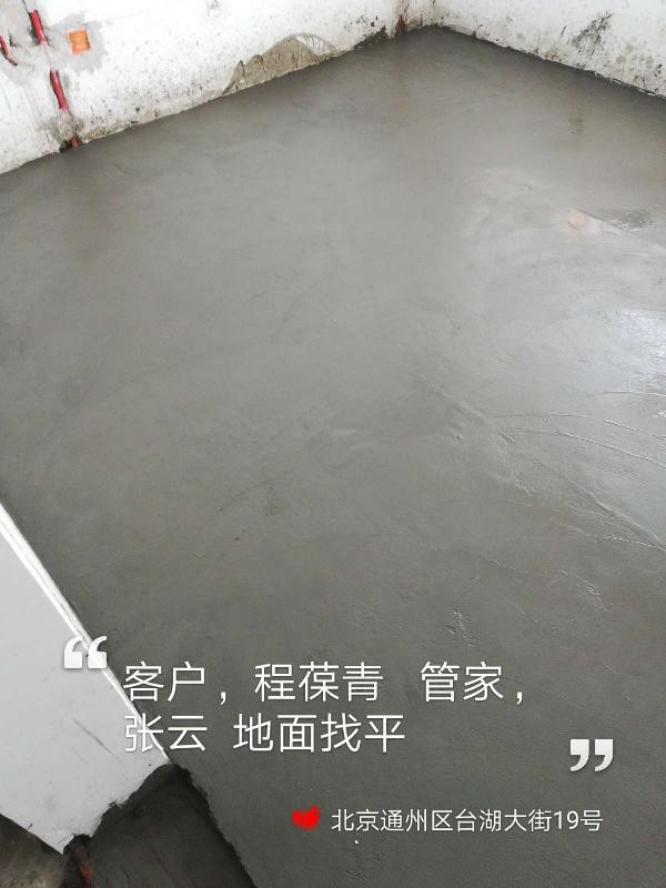 爱空间水电改造_2760176