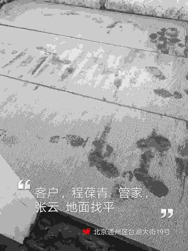 爱空间水电改造_2760178