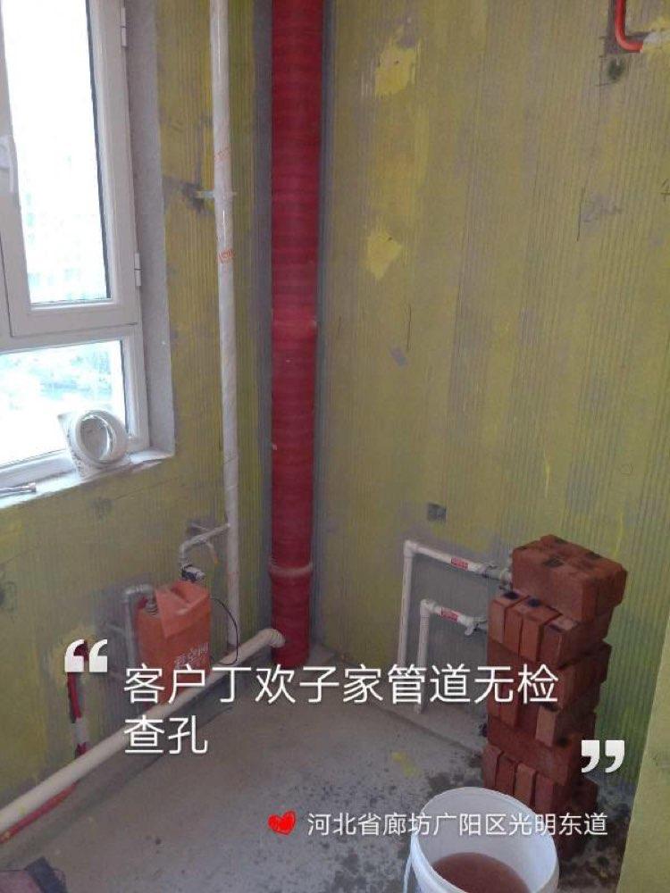 爱空间水电改造完工_2761627