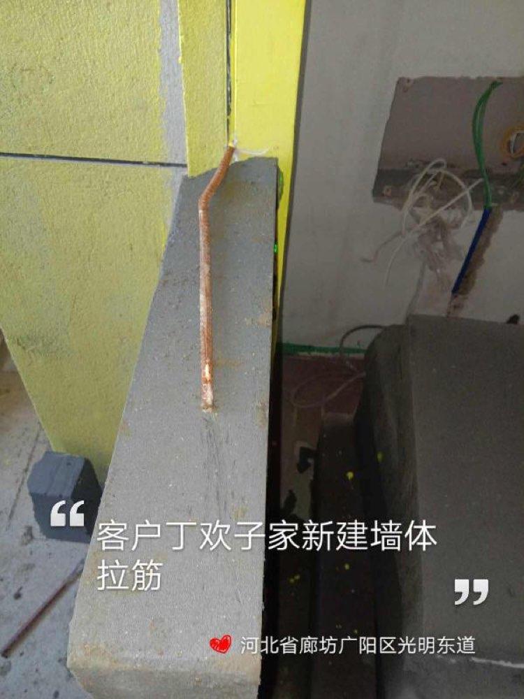 爱空间水电改造完工_2763331