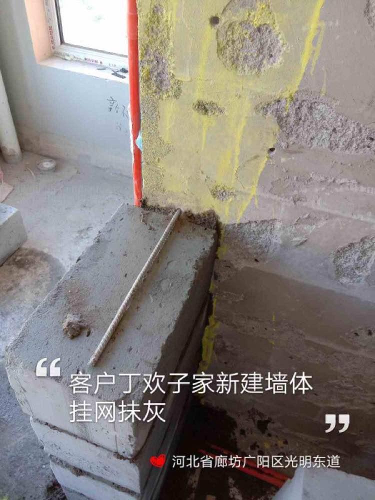 爱空间水电改造完工_2763332