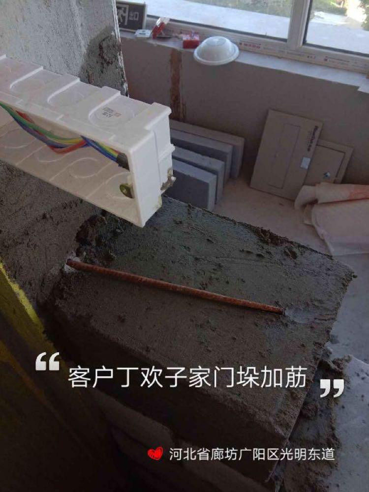 爱空间水电改造完工_2763333